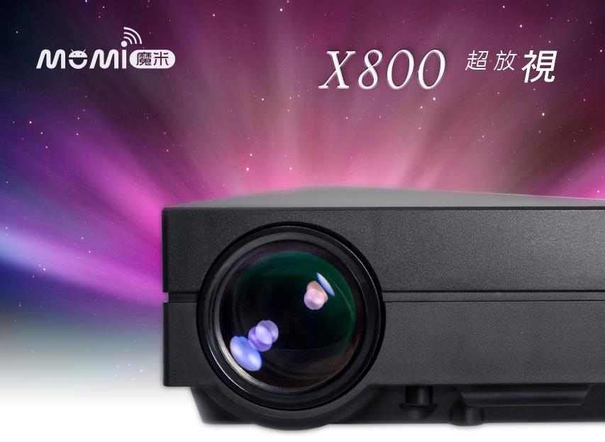 MOMI魔米 X800行動投影機 微型投影機  露營 家用電影院 攜帶式投影機