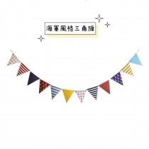 韓式可愛 三角旗 彩旗 掛旗 露營裝飾(一組3款式)